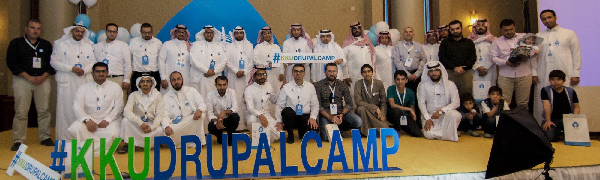 Drupal Camp KKU دروبال كامب جامعة الملك خالد